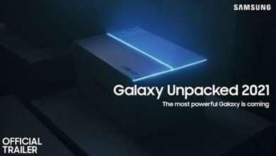 مؤتمر سامسونج 2021 Galaxy Unpacked تحديد الموعد رسميًا للكشف عن أقوى هاتف جالكسي