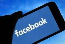تاريخ إنشاء حسابك على الفيس بوك