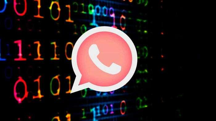 ما هو فيروس الواتساب الوردي الجديد 2021 - WhatsApp Pink وكيف تحمي حسابك