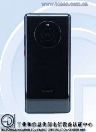 هواوي ميت 40 برو فور جي - Huawei Mate 40 Pro 4G يحصل على شهادة TENNA مع ميزتين رئيسيتين