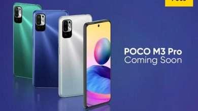 مواصفات بوكو ام 3 برو Poco M3 Pro وحصوله على شهادة لجنة الاتصالات FCC