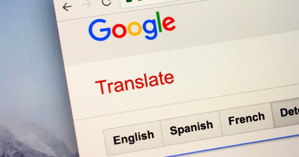 تطبيق ترجمة جوجل Google Translate يحقق رقمًا قياسيًا مذهلًا في عدد مرات التحميل عالميًا