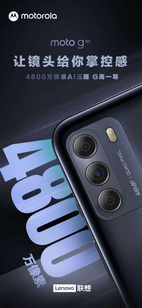 كاميرا Motorola G50
