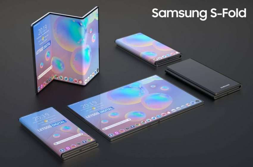 سامسونج تسجل براءة اختراع لشاشة S Foldable مميزة للهواتف القابلة للطي