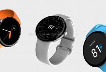 جوجل بكسل ووتش Google Pixel Watch فيديو و5 صور جديدة للساعة الذكية