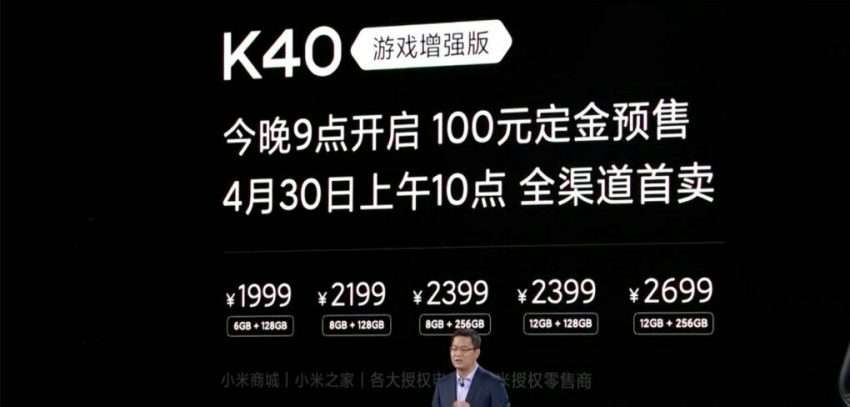 ريدمي كي 40 للألعاب Redmi K40 Game Edition سعر ومواصفات الهاتف رسميًا