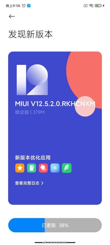 سلسلة ريدمي كي 40 - Redmi K40 تحصل على تحديث MIUI 12.5