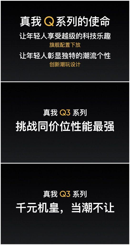 ريلمي كيو 3 - realme Q3 أول التسريبات عن الهاتف