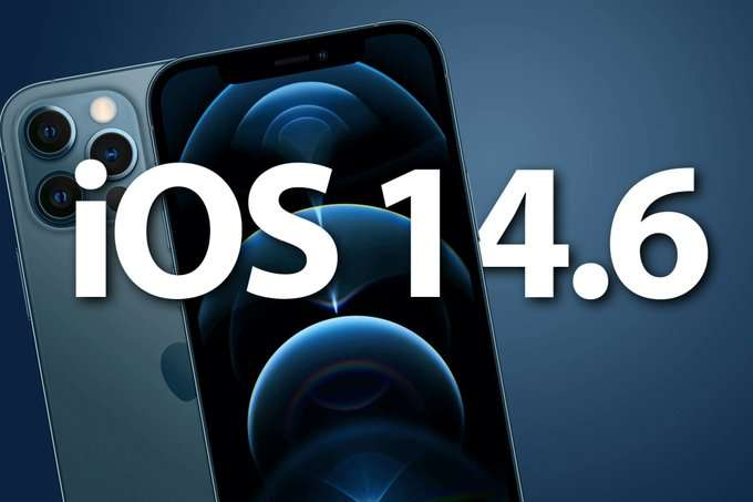 تحديث اي او اس iOS 14.6 الإصدار التجريبي الأول يصل لهواتف الأيفون