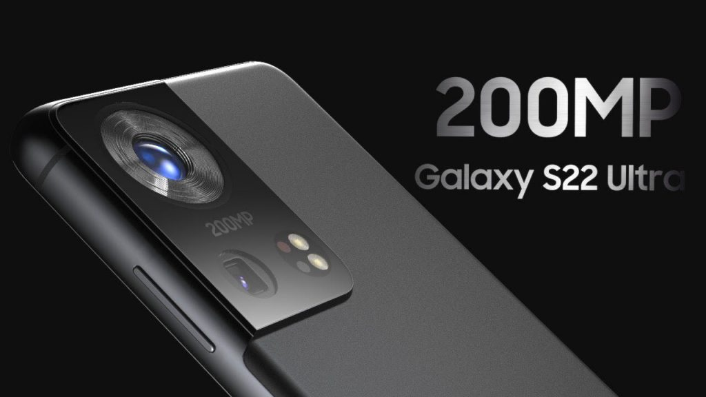 سامسونج جالكسي اس 22 الترا – Samsung Galaxy S22 Ultra قد يحصل على كاميرا بإمكانات خارقة