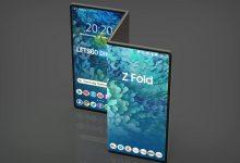 S Foldable