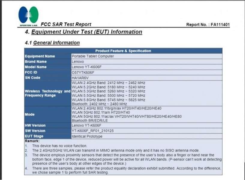 لينوفو يوجا تاب 13 يحصل على شهادة FCC