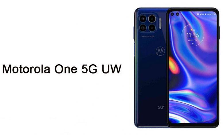موتورولا ون فايف جي يو دبليو Motorola One 5G UW يتلقى تحديث أندرويد 11