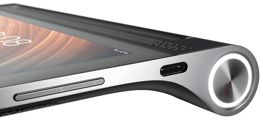 لينوفو يوجا تاب 13 - Lenovo YOGA Tab 13 يحصل على شهادة FCC والإطلاق قريب!