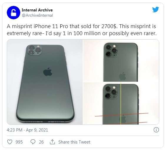 تغريدة ارشيف ابل عن ايفون 11 برو