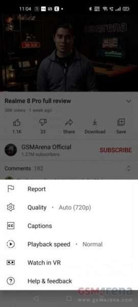 يوتيوب يطرح ميزة جديدة متعلّقة بدقة الفيديوهات على Android و iOS