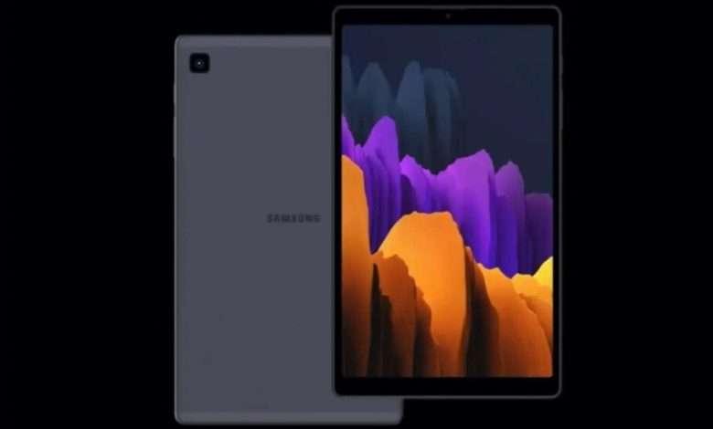 جالكسي تاب اى 7 لايت Galaxy Tab A7 Lite يظهر بلون جديد !