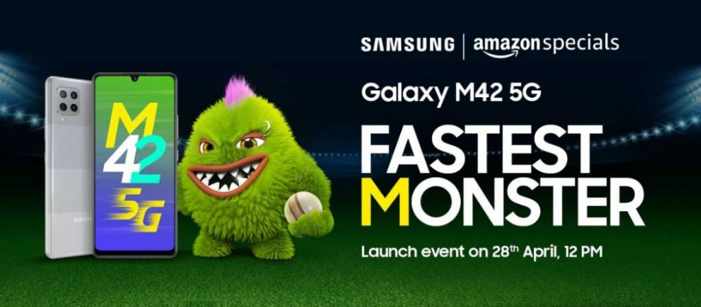 سامسونج جالكسي ام 42 5 جي - Galaxy M42 5G الكشف عن المعالج وموعد الإطلاق رسميًا
