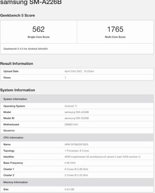 مواصفات جالكسي اي 22 فايف جي – Galaxy A22 5G تظهر على منصة Geekbench