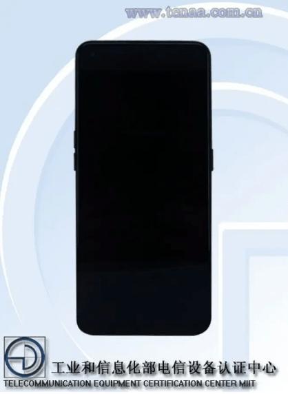 هاتف جديد من ريلمي برقم طراز RMX3333 يظهر على منصة TENAA