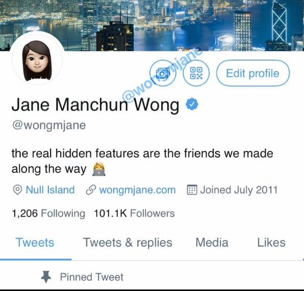 تويتر يختبر ميزة جديدة متعلقة بدفع المال للمستخدمين