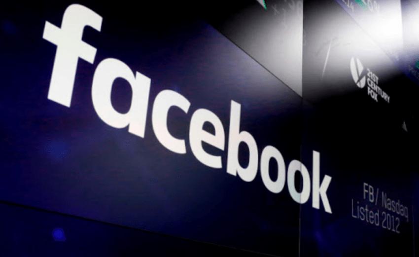 فضيحة فيس بوك جديدة .. تسريب بيانات 530 مليون مستخدم