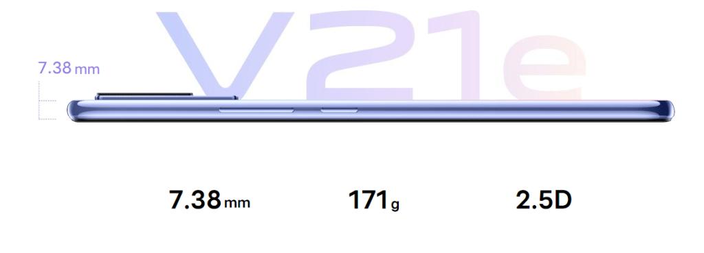 سعر ومواصفات فيفو في 21 اي - vivo V21e رسميًا
