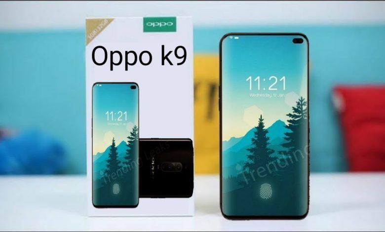 مواصفات اوبو كي 9 - Oppo K9 وموعد الإطلاق رسميًا والسعر مازال سرًا !