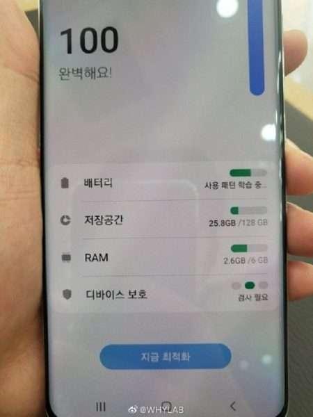 سامسونج جالكسي اي 82 – Samsung Galaxy A82 يظهر في صور حيّة مسرّبة لأول مرة