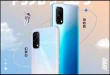 ريلمي كيو - realme Q هواتف جديدة ومنافسة قادمة للسلسلة