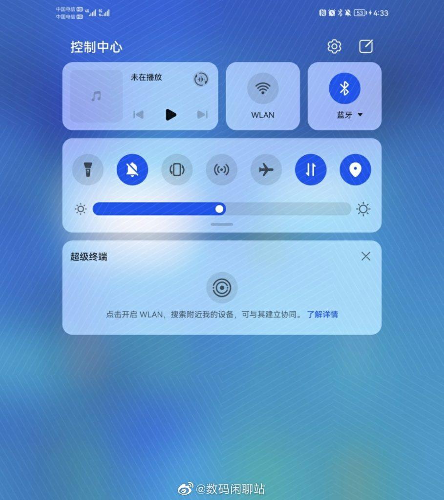 قائمة هواتف هواوي التي ستحصل على الإصدار التجريبي العام من هارموني او اس HarmonyOS 2.0