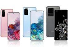 جالكسي اس 20 - Galaxy S20 تحديثات أمان شهر مايو 2021 تصل لجميع هواتف السلسلة !