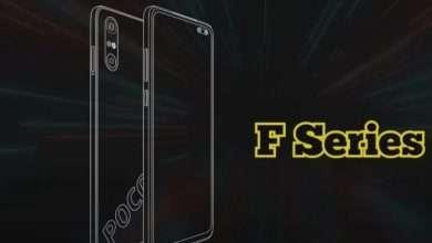بوكو اف POCO F ستضمّ هاتفًا جديدًا للسلسلة الرائدة أغلى سعرًا من بوكو أف 3