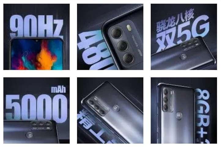 مواصفات Motorola G50