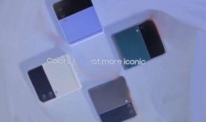سامسونج جالكسي زد فليب 3 سيأتي بكاميرا مزدوجة وتفاصيل أخرى مدهشة تظهر لأول مرة حول الهاتف