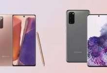 جالكسي اس 20 - Galaxy S20 و جالكسي نوت 20 - Note 20 يتلقيان ميزة كاميرا جديدة مع التحديث الأخير