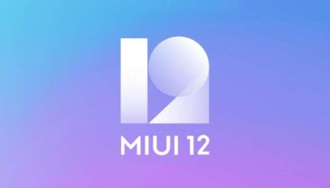 واجهة شاومي MIUI 13