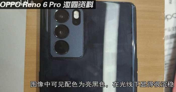 اوبو رينو 6 برو – Oppo Reno 6 Pro يظهر في صور حية بدقة عالية لأول مرة