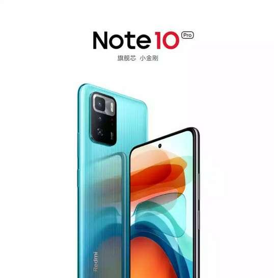 مواصفات ريدمي نوت 10 برو فايف جي - Redmi Note 10 Pro 5G في أحدث الصور والتسريبات