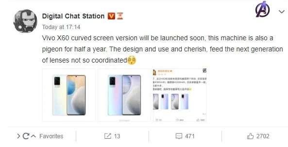 فيفو اكس 60 - vivo X60 الشركة تعمل على نسخة جديدة من الهاتف بشاشة منحنية - إليكم المواصفات والسعر