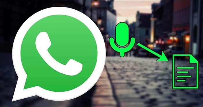 تحويل رسائل الواتساب الصوتية إلى نص