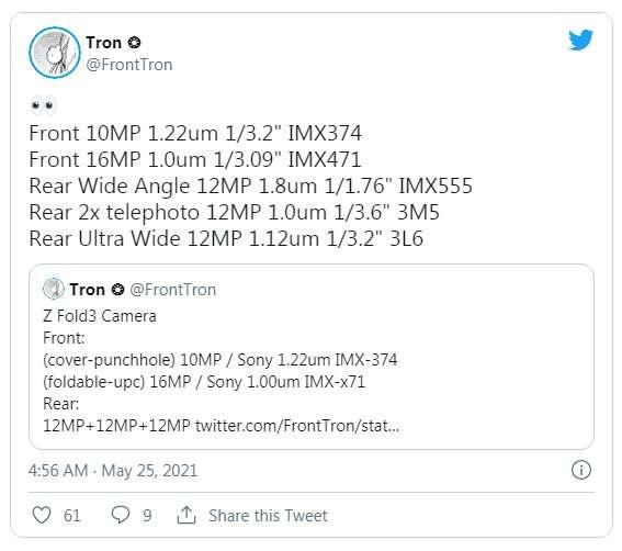 تغريدة عن Galaxy Z Fold3