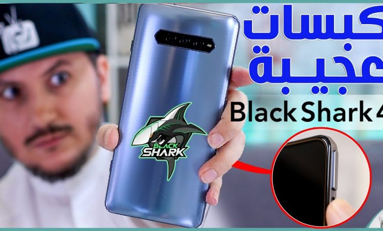 BlackShark 4