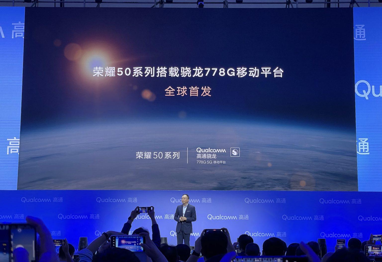 ايفون اس اي 2021 بميزة خطيرة | نظام هارموني رسميًا للمنافسة | هذا هو أغرب هاتف من شاومي
