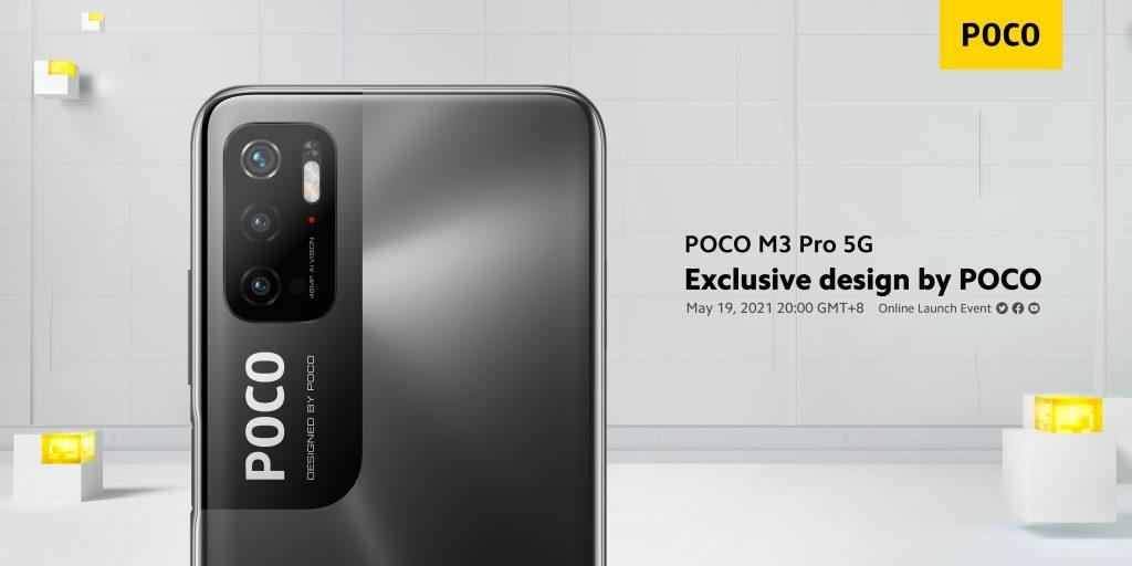 بوكو ام 3 برو فايف جي - POCO M3 Pro 5G نظرة تشويقية على تصميم الهاتف في إعلان جديد