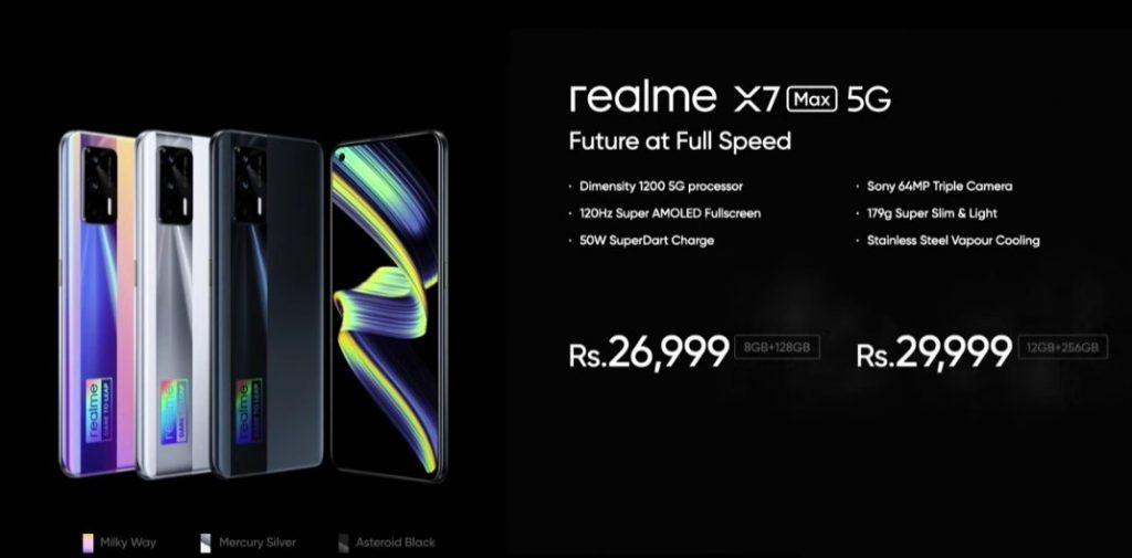 ريلمي اكس 7 ماكس realme X7 Max 5G السعر والمواصفات رسميًا