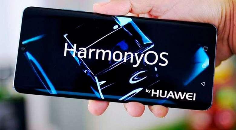 تحتوي هذه الصورة على سمة alt فارغة؛ اسم الملف هو HarmonyOS-2.0.jpg