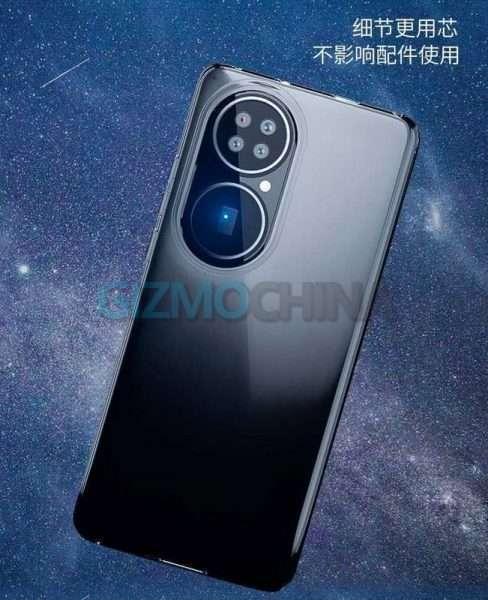 هواوي بي 50 - Huawei P50 نظرة على التصميم الأمامي و الخلفي في صور جديدة
