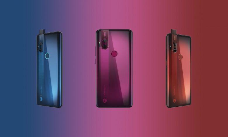 موتورلا ون هايبر Motorola One Hyper