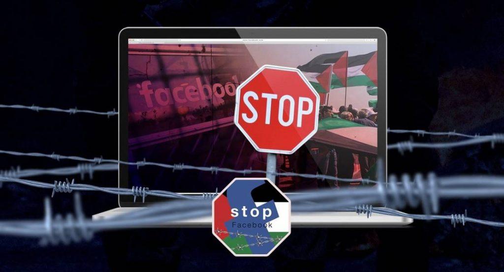 انستغرام و حظر المحتوى الفلسطيني الأمر ليس جديدًا ما هي القصة؟